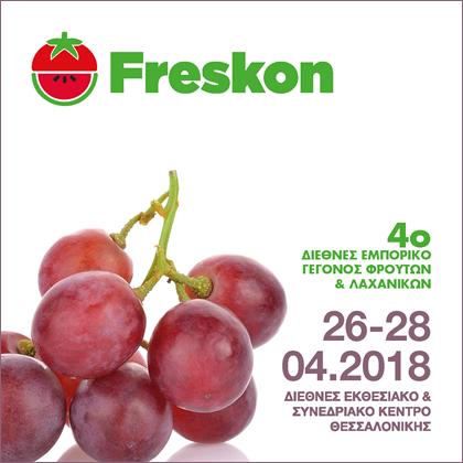 Αποτέλεσμα εικόνας για FRESCON 2018